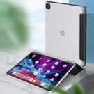 TOTU 2021 iPad Pro 11吋 / Air 10.9吋 皮套 軟殼 全包 防摔套 休眠 翻蓋 保護套 悅色系列