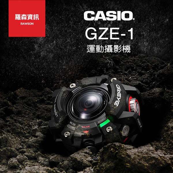CASIO 卡西歐 GZE-1 G