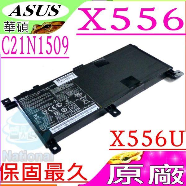 ASUS電池(原廠)-華碩 X556,X556U, X556UA,X556UB,X556UF,X556UJ,C21N1509,K556,K556UQ,K556U