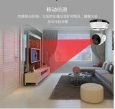 無線攝像頭wifi遠程手機家用室內網路監控器夜視高清套裝HM 時尚潮流