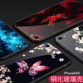 蘋果6手機殼iphone6plus網紅新款抖音磨砂硬殼【3C玩家】
