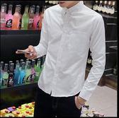 薄款長袖白襯衫男士修身款韓版休閒襯衣男商務免燙正裝襯衫工作服4-1