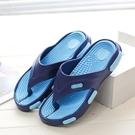 回力拖鞋男士人字拖2018夏季沙灘鞋休閑夾腳涼拖透氣男鞋防滑拖鞋