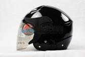 [中壢安信]ZEUS瑞獅安全帽 ZS-612A ZS612A 素色 黑色 安全帽 半罩式安全帽