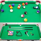 撞球台140X64升降折合型撞球台(內含完整配件)折疊撞球桌.撞球桿球杆.摺疊遊戲台推薦
