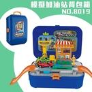 【瑪琍歐玩具】模擬加油站背包箱/8019
