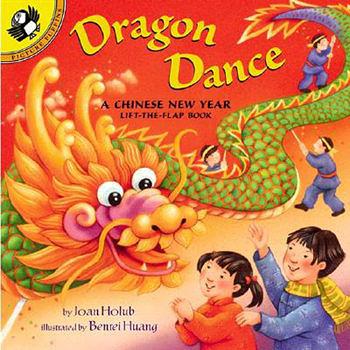 【麥克書店】DRAGON DANCE/LIFT-FLAP