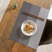 日式風三色拼接餐墊 家用 塑料 防水 隔熱墊 西餐墊 餐桌防滑墊 防燙墊【N428】MY COLOR