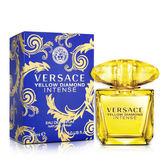 Versace 凡賽斯黃鑽女性淡香精(30ml)★ZZshopping購物網★