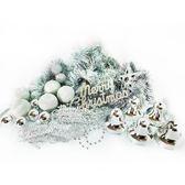 聖誕裝飾配件包組合 (2尺(60cm)樹適用)(不含聖誕樹)(不含燈)(多款可選) ◆86小舖 ◆