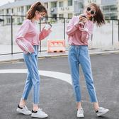 直筒褲女淺色毛邊牛仔褲女高腰寬鬆顯瘦九分褲直筒 法布蕾輕時尚