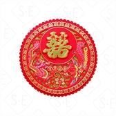 雙喜龍鳳圓形門貼(中)勝億紙藝品行結婚囍字喜慶布置用品批發零售