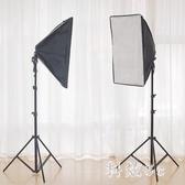 簡易攝影棚小型補光燈 拍攝拍照四聯燈 直播視頻柔光燈箱套裝WL426【科炫3C】