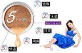 持久裸妝遮瑕保濕氣墊BB霜化妝品補水學生黨用非韓國網紅cc粉底液