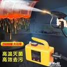 高壓高溫蒸汽清潔機家用油煙機空調清洗工具全套多功能家電清洗機ATF 韓美e站