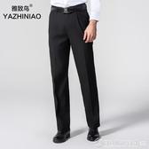 男士西裝褲寬鬆商務正裝中青年免燙直筒休閒褲加大碼西褲男裝新品  圖拉斯3C百貨