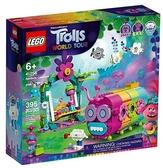 LEGO 樂高 Trolls World Tour Rainbow Caterbus 41256