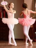 舞蹈服 兒童舞蹈服短袖夏季女童芭蕾舞裙拉丁練功服演出服中國舞舞蹈裙 瑪麗蘇