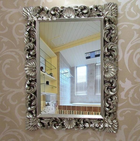 歐式方形衛浴鏡裝飾梳妝鏡子浴室鏡子酒店髮廊鏡衛生間巴洛克鏡子