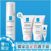 理膚寶水 多容安舒緩濕潤乳液40ml 搭贈護手霜 獨家組 (雙11限定)