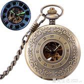 翻蓋潮流項鍊機械懷錶 時尚男女士學生錶『夏茉生活』