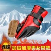 皮手套男女士冬季保暖防寒騎行加絨加厚防風情侶滑雪騎摩托車手套 (橙子精品)