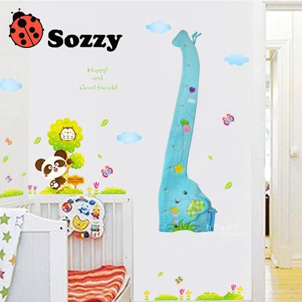 美國Sozzy藍大象響紙布製身高尺 量高尺