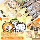 Lan Lan Cat白爛貓百寶箱 限定綜合手提箱禮盒/隨機出貨不挑款