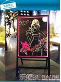 熒光板 電子熒光板一體式免安裝5070髮光屏黑板瑩光板廣告牌熒光板 JD 新品特賣