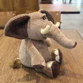 大象動物小象公仔娃娃抱枕毛絨玩具長鼻大象玩偶女友女生禮物
