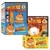 加菲貓套裝DVD (全8集/8片裝)