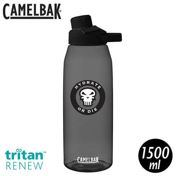 【CamelBak 美國 1500ml Chute Mag 戶外運動水瓶RENEW《骷髏黑》】CB2468002015/水壺