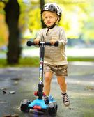 兒童滑板車3輪閃光溜溜車小孩男孩寶寶劃板