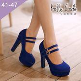 大尺碼女鞋-凱莉密碼-時尚雙帶瑪麗珍磨砂圓頭防水台粗跟高跟鞋11.5cm(41-47)【HL99-9】藍色