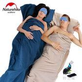 旅行酒店隔臟睡袋成人室內出差單人超輕便攜式薄純棉旅游防臟床單 qz3820【野之旅】
