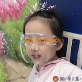 兒童護目鏡防霧防風沙防塵防護全臉面罩防水面屏擋風鏡防飛沫【淘夢屋】
