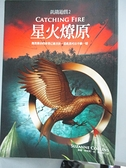 【書寶二手書T6/翻譯小說_CN3】星火燎原_鄧嘉宛, 蘇珊.柯林斯