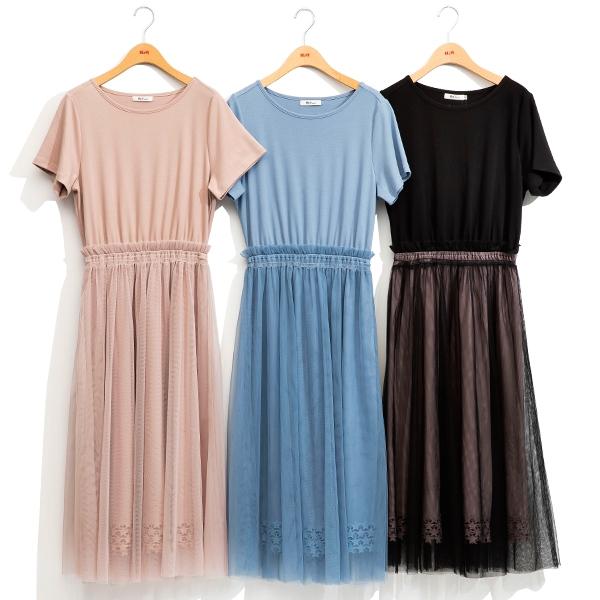 H2O 初夏 針織拼接網紗下襬星星蕾絲中長洋裝 - 黑/粉/灰藍色 #1684006