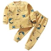兒童衛生衣褲系列 兒童保暖內衣套裝寶寶保暖衣加絨加厚冬季男童女童嬰兒 快意購物網