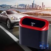 車載垃圾桶車內車用多功能垃圾箱車上內用垃圾袋【英賽德3C數碼館】