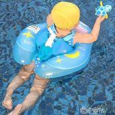 防側翻嬰兒游泳圈腋下圈趴圈新生兒童小孩浮圈寶寶救生圈1-3-6歲 港仔會社