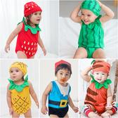 無袖包屁衣 造型服 水果造型 男寶寶 女寶寶 爬服 哈衣 附帽子 Augelute Baby 51015 90066