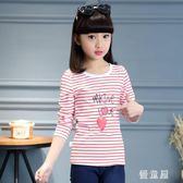 中大尺碼兒童打底衫長袖寶寶秋裝新款女大童上衣純棉秋洋氣女童T恤 QG6788『優童屋』