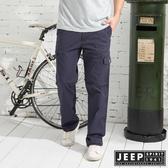 【JEEP】經典休閒舒適工作長褲-深藍