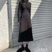 針織裙針織過膝長裙女秋冬季新款韓版修身內搭打底裙子中長款a字洋 快速出貨