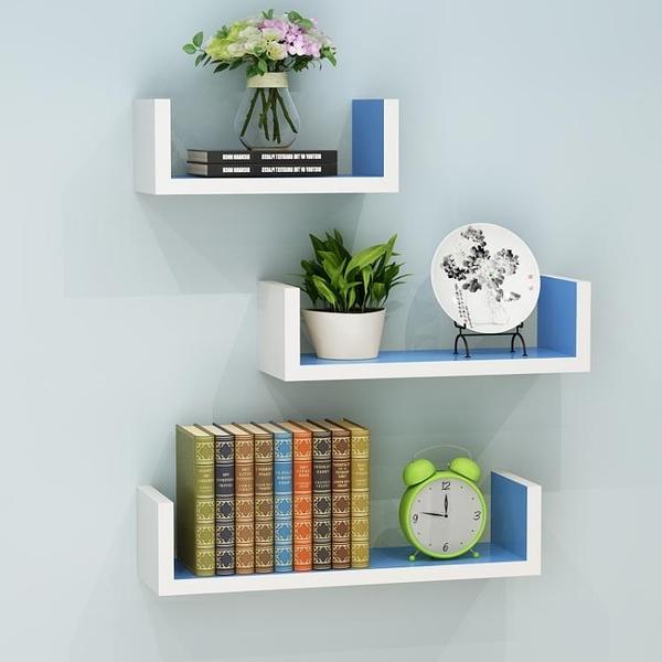 墻上置物架墻壁掛墻面隔板擱臥室多層書架免打孔客廳簡約現代裝飾 科炫數位