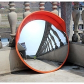 台灣現貨 80CM交通室內外廣角鏡道路廣角鏡轉角球面鏡反光鏡防盜凸面鏡子