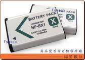 【福笙】SONY BX1 防爆鋰電池保固一年 RX100M2 RX100M3 RX100M4 RX100M5 RX100M6 RX100II RX100III RX100IV RX100V RX100VI