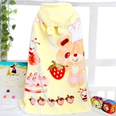 嬰兒披風斗篷春秋冬款新生兒包被抱毯兒童披風男女寶寶保暖披肩外 小天使