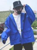 工裝外套男韓版潮流夾克bf原宿風寬鬆嘻哈潮牌衝鋒衣港風chic韓風